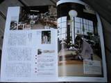 2009 10月日記 020