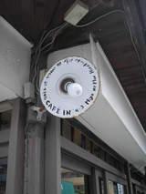 2009 7月日記 169