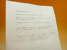 若葉荘 (1)