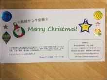 広島新生学園6