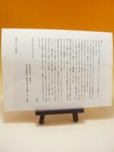 興正学園 (1)