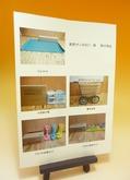 衆善会乳児院 (2)