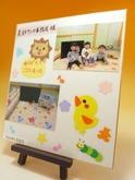 福岡乳児院