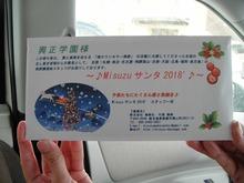 札幌-000