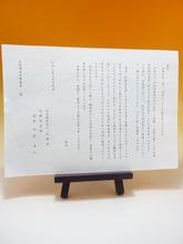 札幌乳児院 (1)