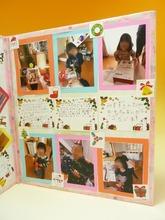 大隅学舎 (4)