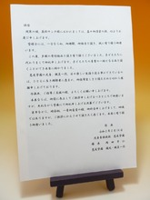 慈友学園 (1)