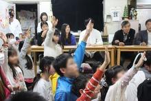 田島童園 (4)