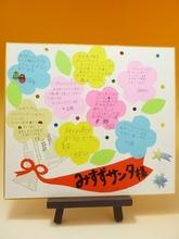 若葉荘 (4)