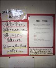 津田子どもの家 (4)
