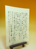 羽曳野荘 (1)