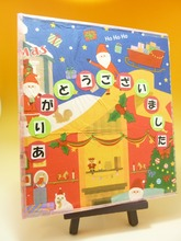 大隅学舎 (5)