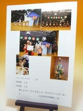 大念仏乳児院 (2)