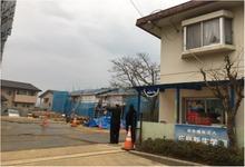 新生学園 (2)