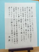 羽曳野荘 (3)