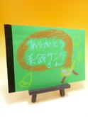 津田子供の家 (2)
