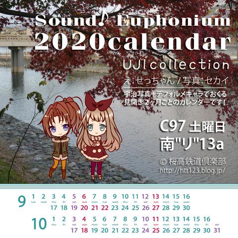 calendar2019_s