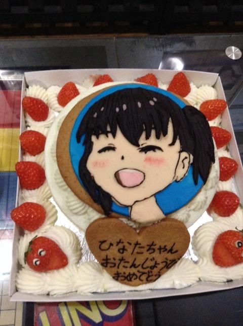 hinata_cake01