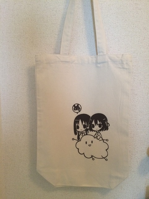 shindouji_bag01