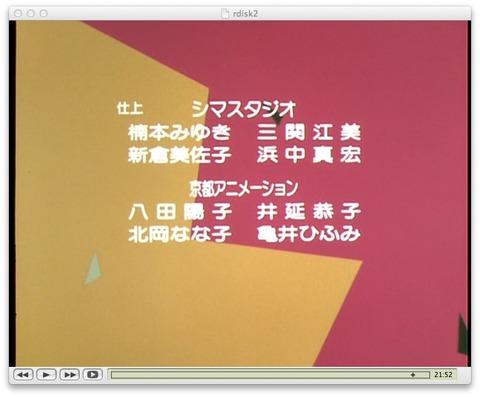 21emon01_02