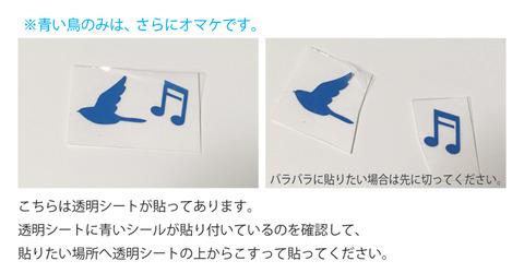 liz_feather03