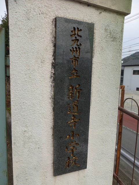 shindouji_s05
