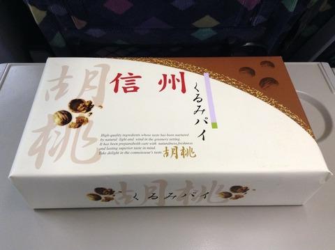 kurumi_pie01