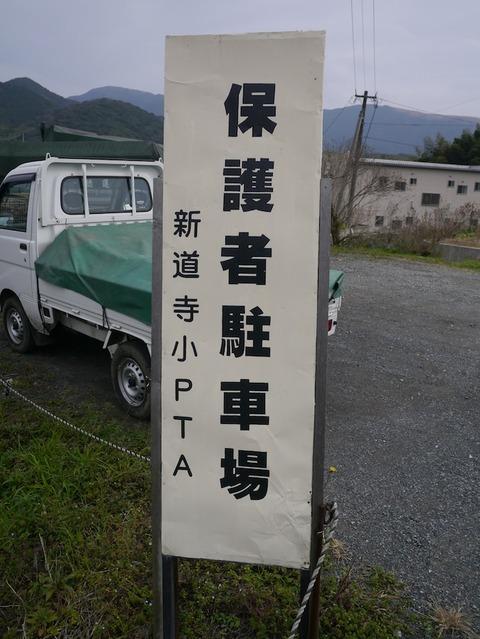 shindouji_o07
