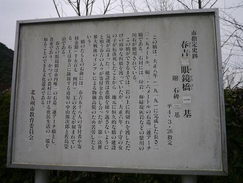 shindouji_b06