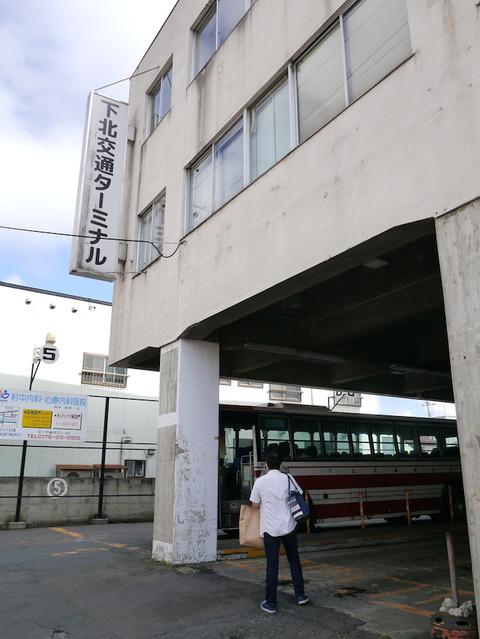 shimokita06