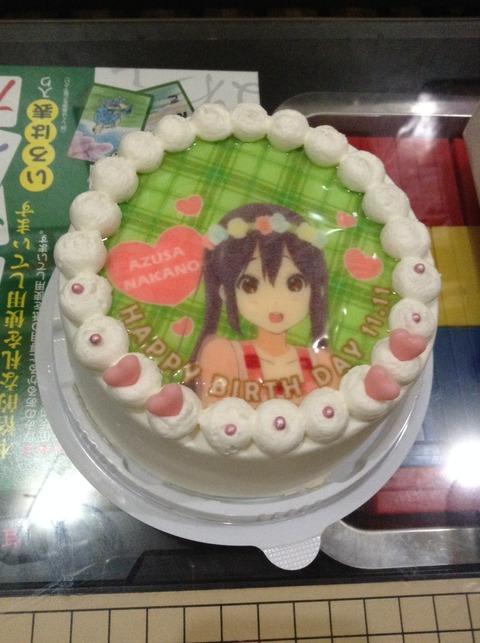 azusa_cake01