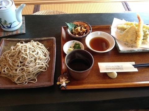 shindouji_t03