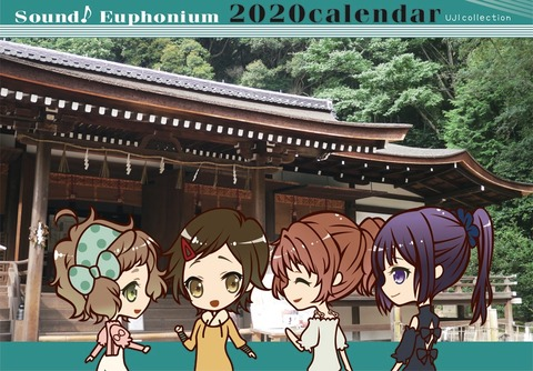 calendar2019s