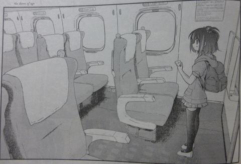 shinohayu10_03s