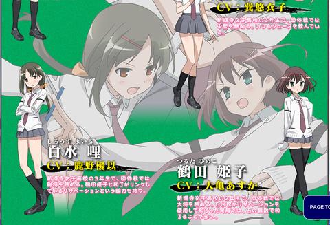 vita_shindouji01