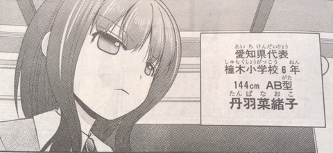 naoko_shin01s