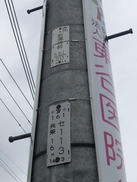 shindouji_o05