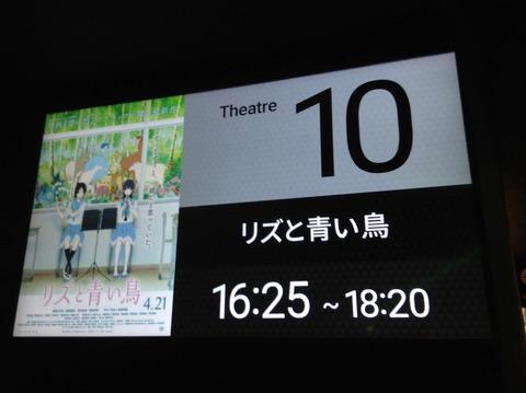 liz_saitama02_20180512
