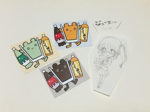 juice-kun02
