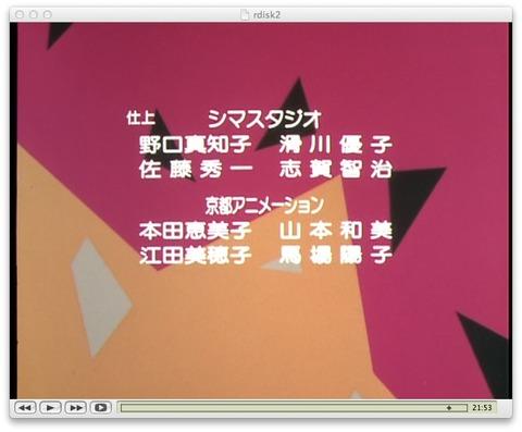 21emon05_02