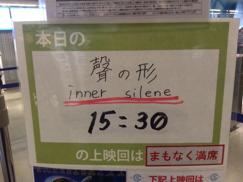 inner_silence01