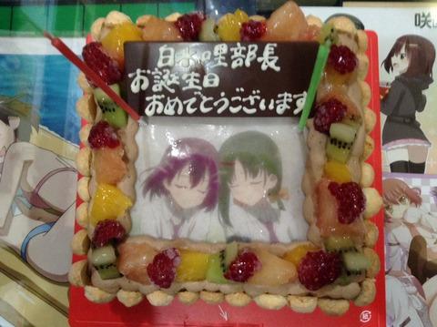 mile-cake01