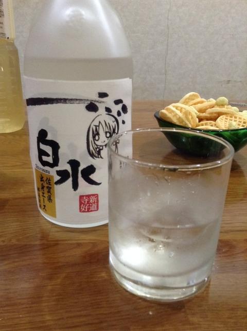shirouzu01