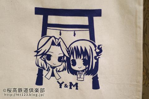 kajumomo_t02