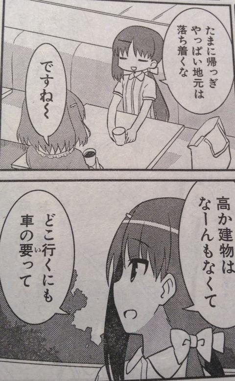 sagabiyori08