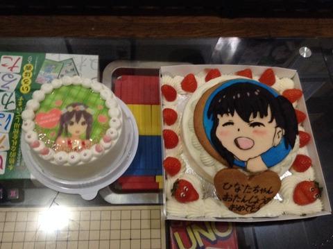 azusa_cake03