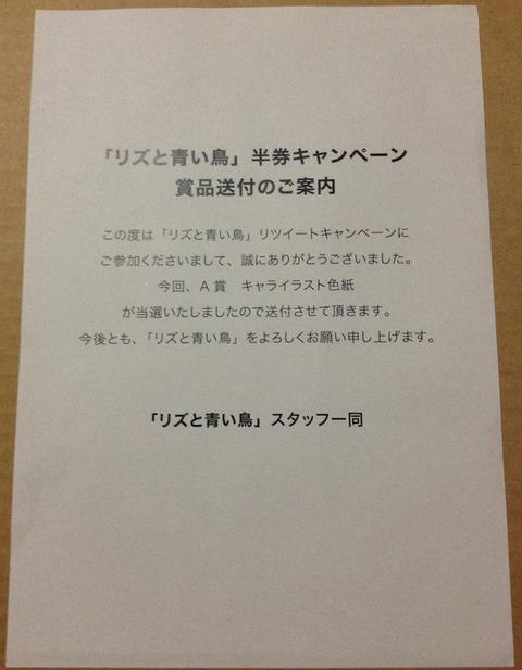 ishihara_sign20180824_2