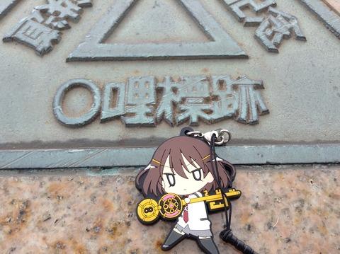 himeko2018_09