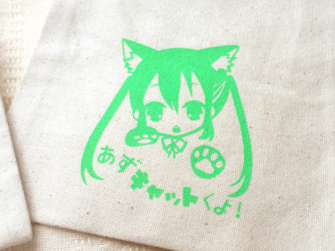 az-cat02