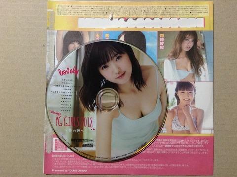 himeko2018_17_1